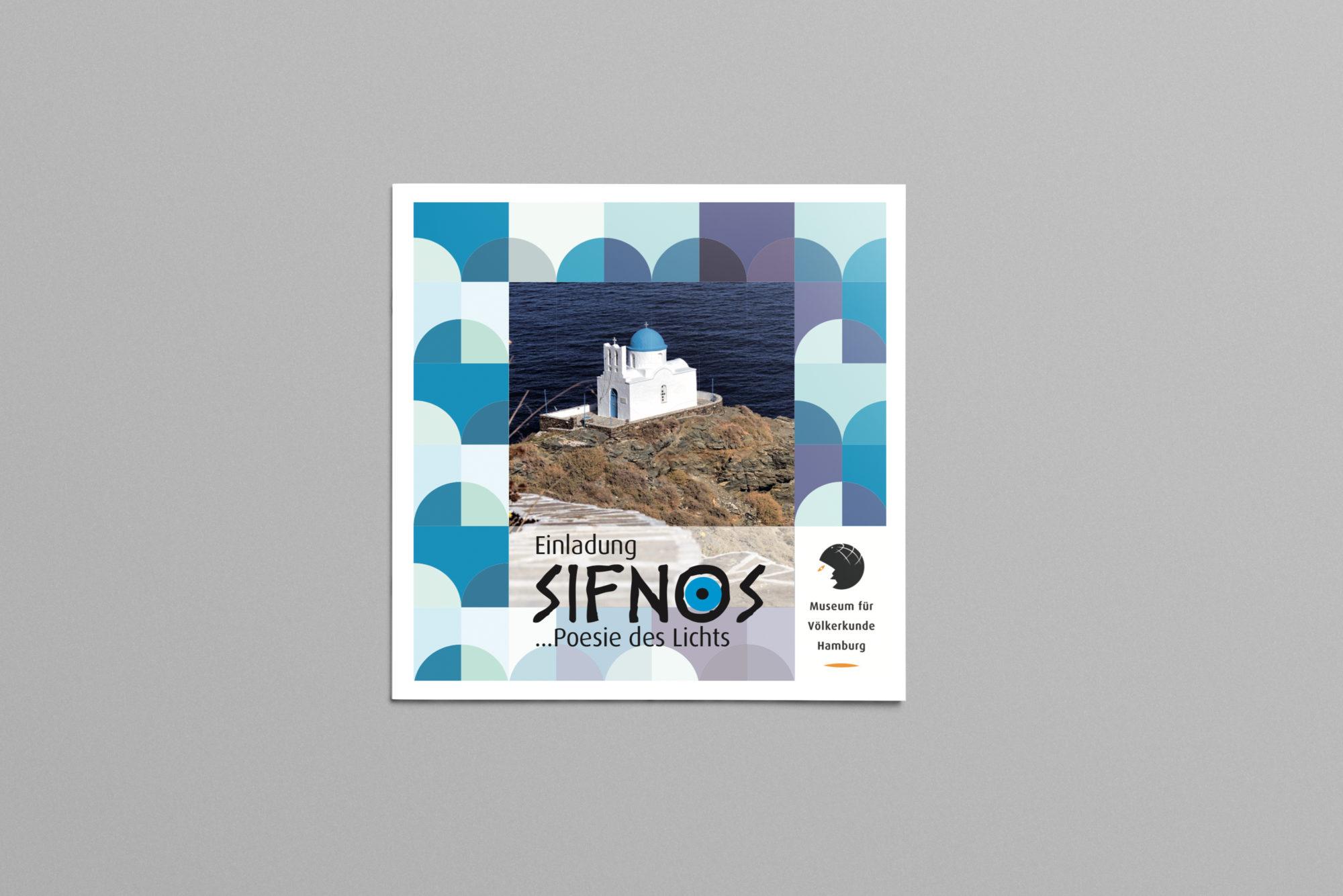Einladung_Sifnos_Cover Vivian Grae