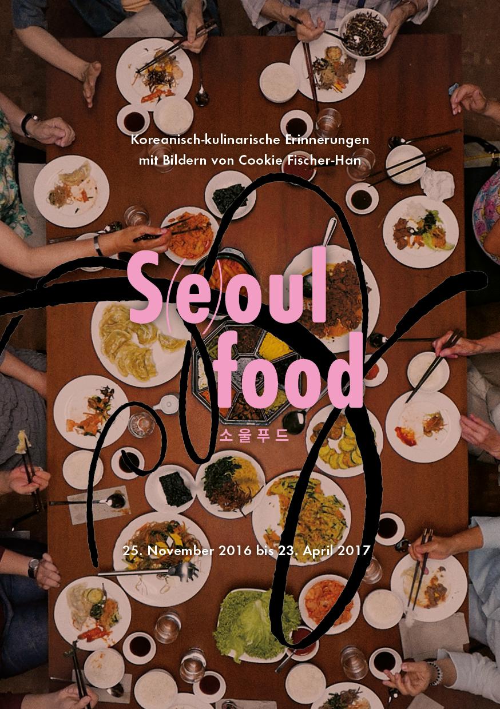 Einladungskarte-Vernissage_S(e)oul food Ausstellung_1 Vivian Grae